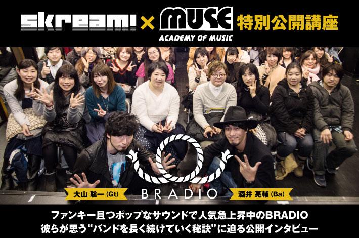 muse-skream_bradio